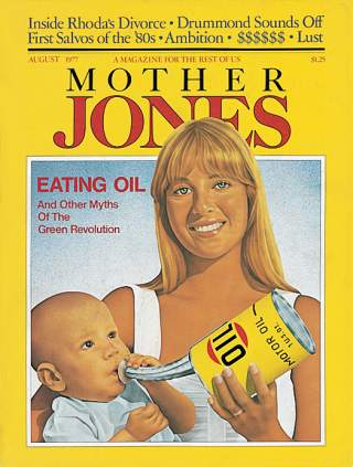 Mother Jones July/August 1997 Issue