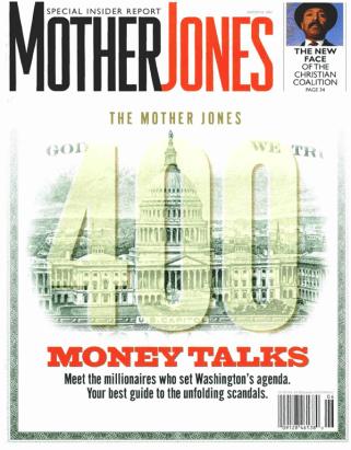 Mother Jones May/June 1997 Issue